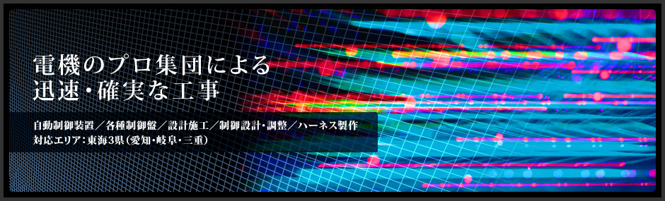 富士ゼロックス東京株式会社の転職・求人情報|IT